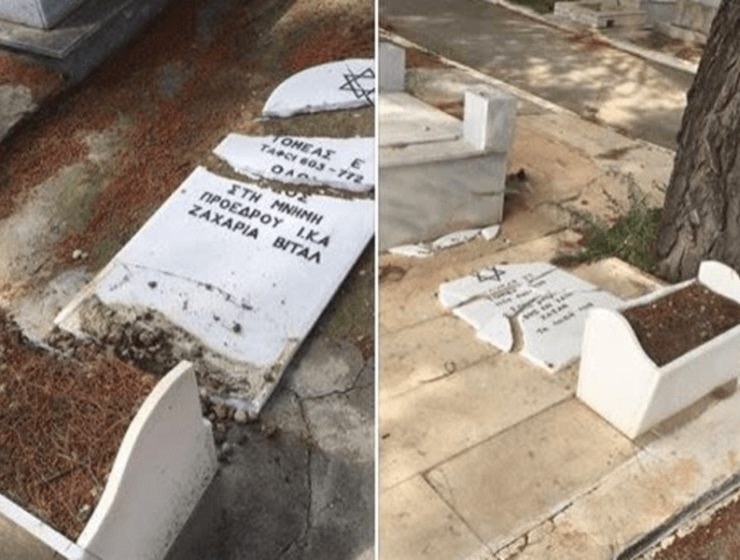 Jewish headstones smashed and vandalised in Athens cemetery 12