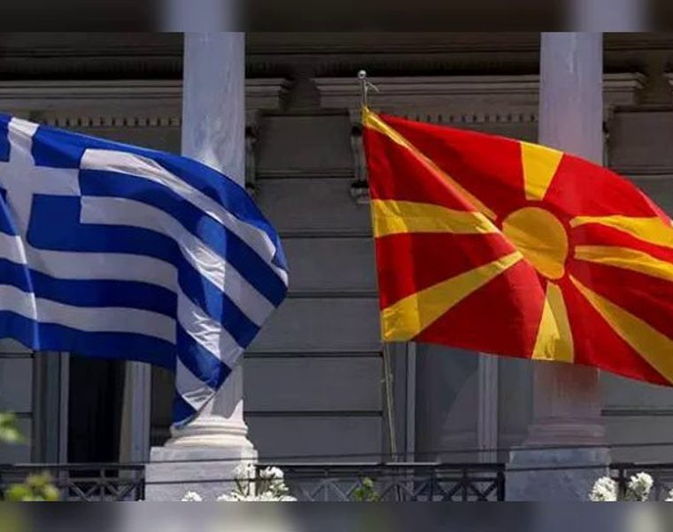 EU Council President and Greek PM positive on FYROM issue   1