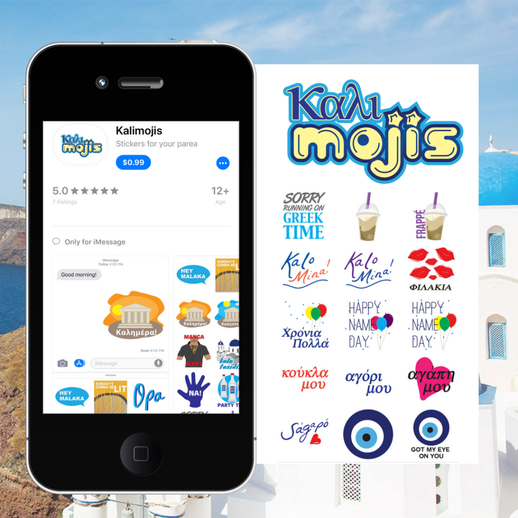 Vasili Kreatsoulas launches 'Kalimojis' a cool Greek emojis app