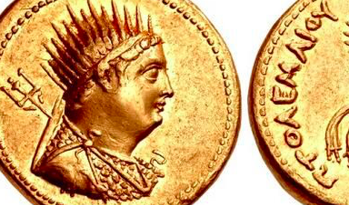 Ancient coin found in Egypt