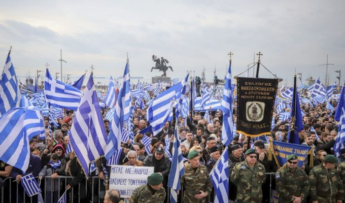 Macedonia is Greece rally