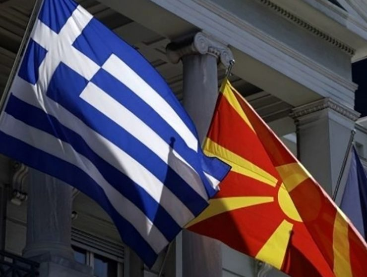 What is Greece getting out of the Agreement with FYROM? 5