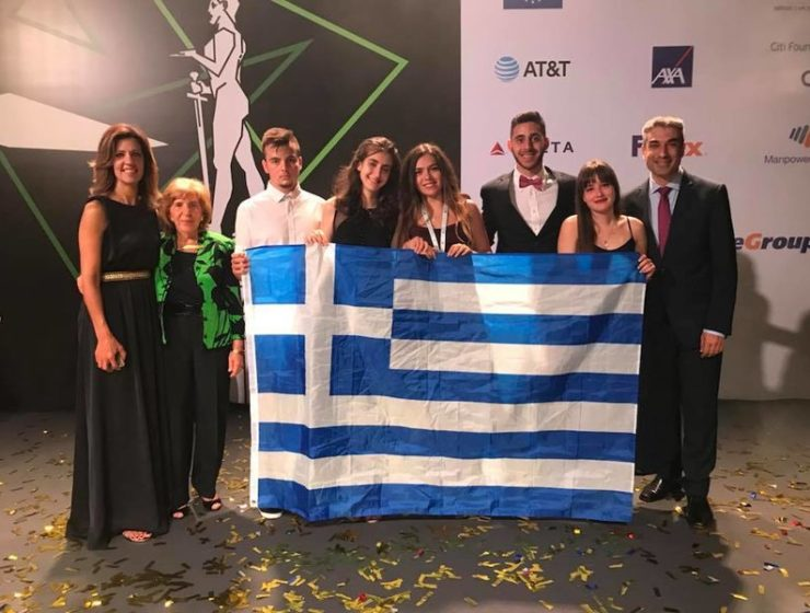 Greek Students win Best Business Philosophy Award in Europe 11