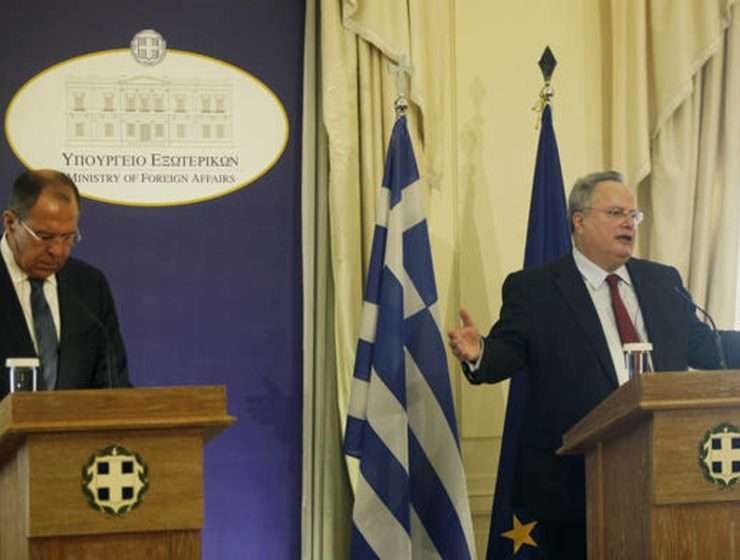 Greece sends message to the East and West about sovereignty: Kotzias 1