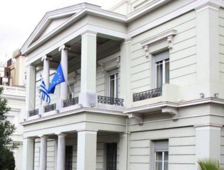 Legal experts to examine Greece's recent Agreement with FYROM 4