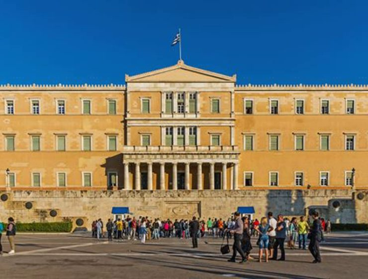 Parliament House Athens
