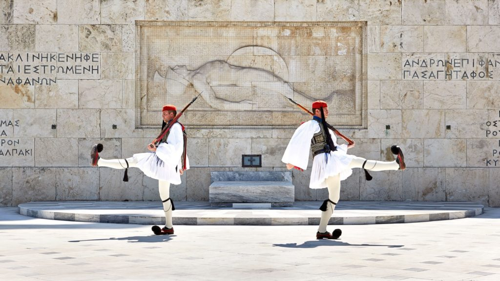 Change of the Guard Athens