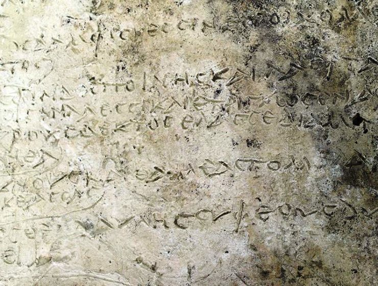 Oldest known extract of Homer's Odyssey found in Ancient Greek sanctuary of Olympia 4