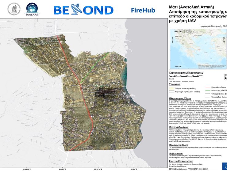Fires burnt 70% of Mati, National Observatory of Athens maps show 3