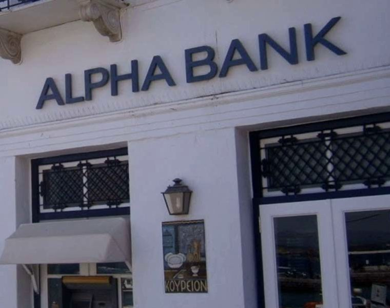 Alpha Bank does a backflip and keeps branches on remote islands 1