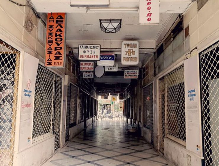 Athens looking to revive historical Merchants' Arcade 1