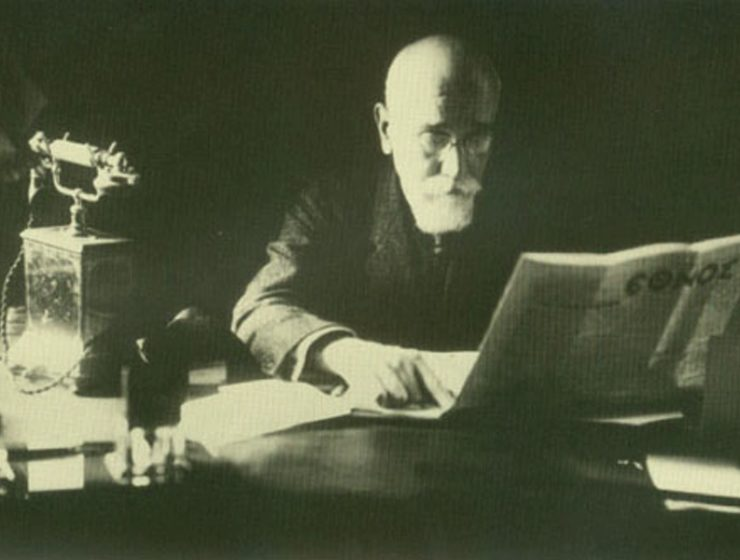On this day in 1864, Eleftherios Venizelos is born 26