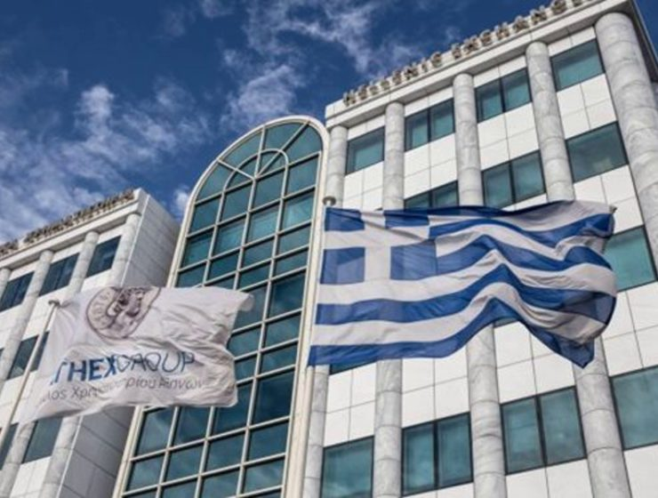 Athens Stock Exchange closes on a high 4