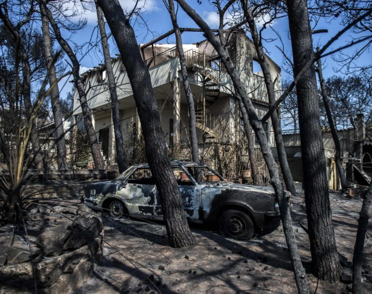 Death toll reaches 95 from Greek wildfires 2