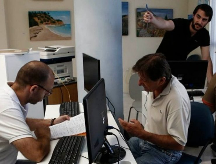 Authorities begin processing Emergency Relief Benefit applications for Fire Victims 15