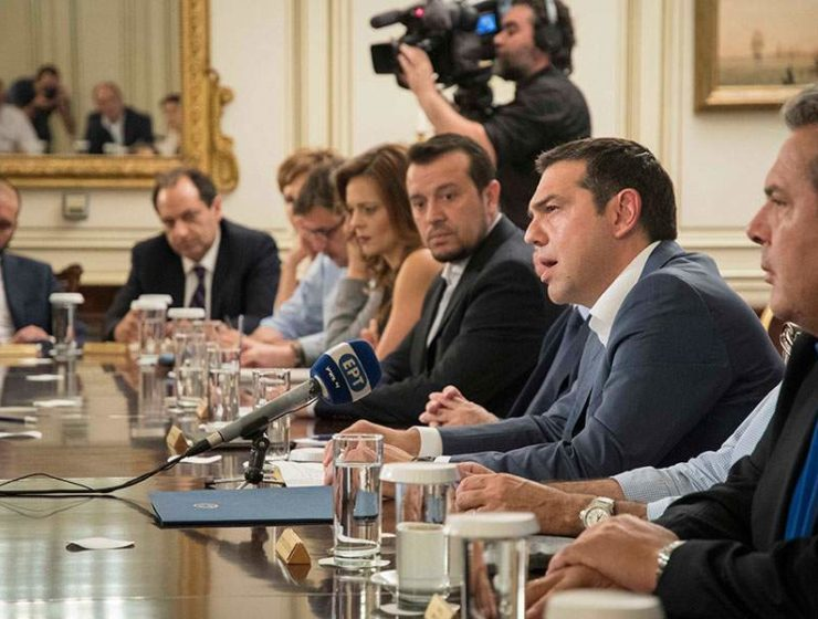 Key Ministers Keep Positions in Greek Cabinet Reshuffle 4