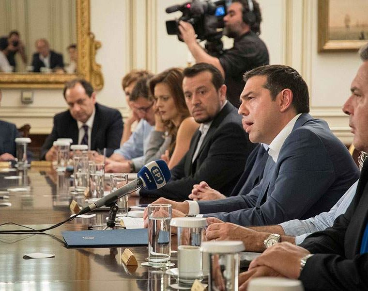 Key Ministers Keep Positions in Greek Cabinet Reshuffle 27
