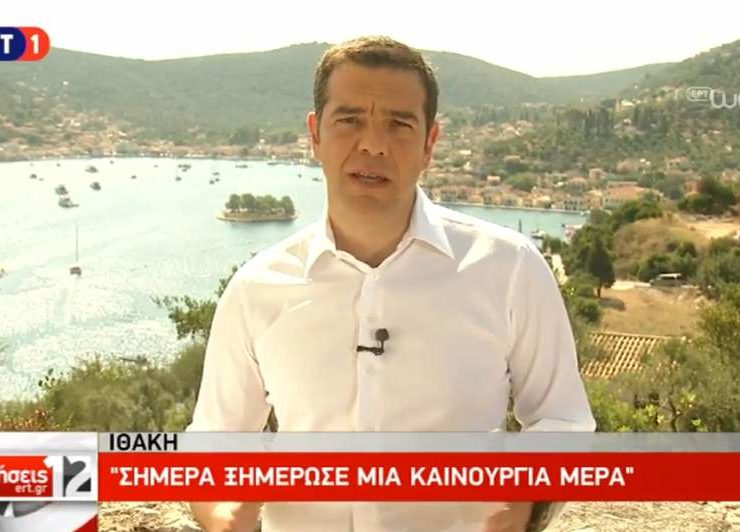 Tsipras speech from Ithaca: Greece's modern-day 'Odyssey' is over 17