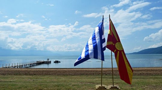 FYROM Scholars and Politicians debate name deal 2