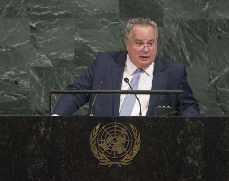Greek Foreign Minister sets up several bilateral meetings in New York 30