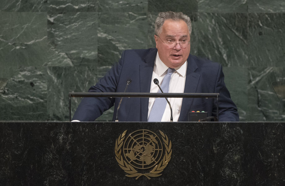 Greek Foreign Minister sets up several bilateral meetings in New York 1