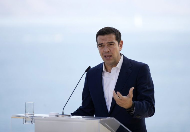 Time to invest in Greece: Greek PM 16