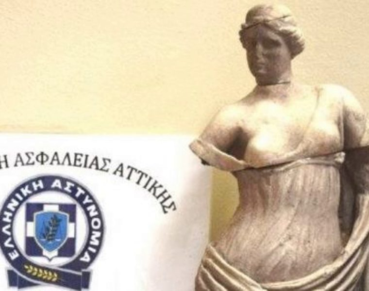 Police arrest man found with 2000-year-old Aphrodite statue 21