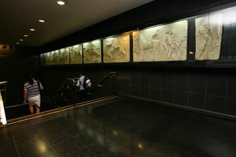 Metro Station in Chile honours Greek history and culture 4