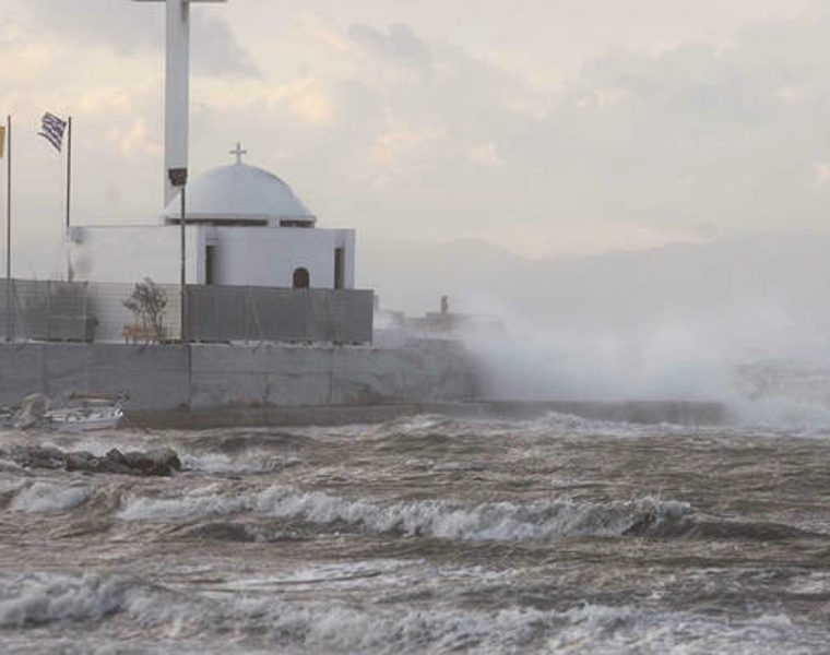 Cyclone Zorbas expected to hit Greece today 11