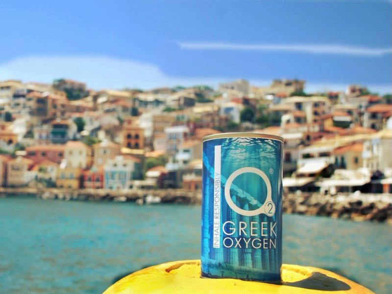 """Greek Oxygen in a can is the new """"must have"""" souvenir from Greece 1"""