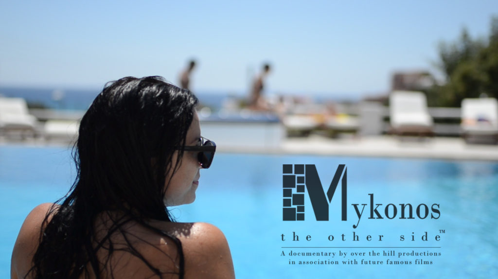 Mykonos the other side