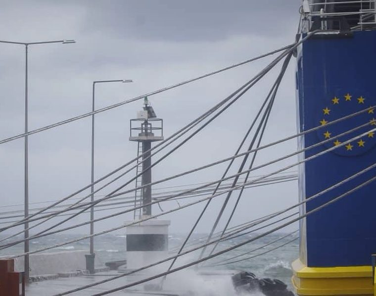 Greece's civil protection services on high alert as tropical-like cyclone is expected 7