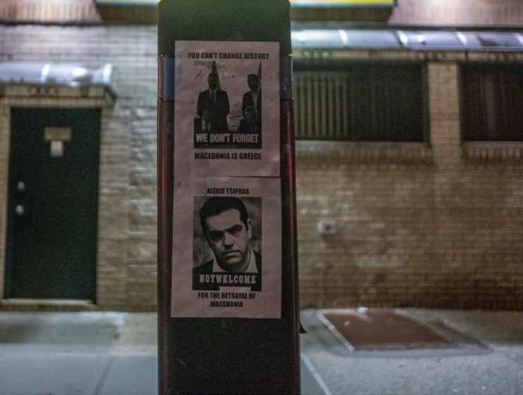 """Greek Americans place """"Tsipras is not welcome in New York"""" posters all around the city 5"""