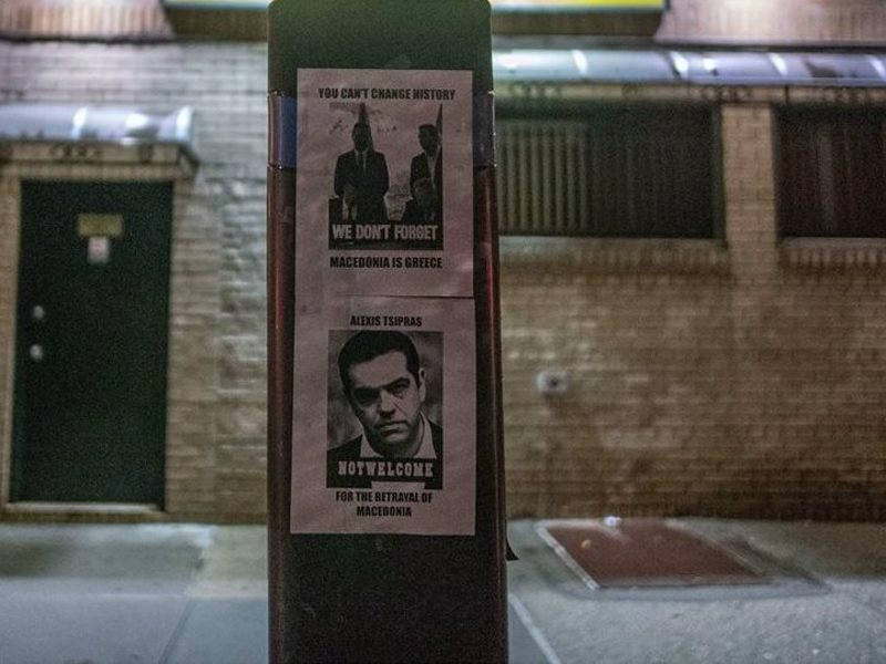 """Greek Americans place """"Tsipras is not welcome in New York"""" posters all around the city 1"""