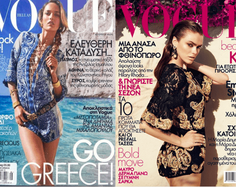 Condé Nast International to launch Vogue Greece 1