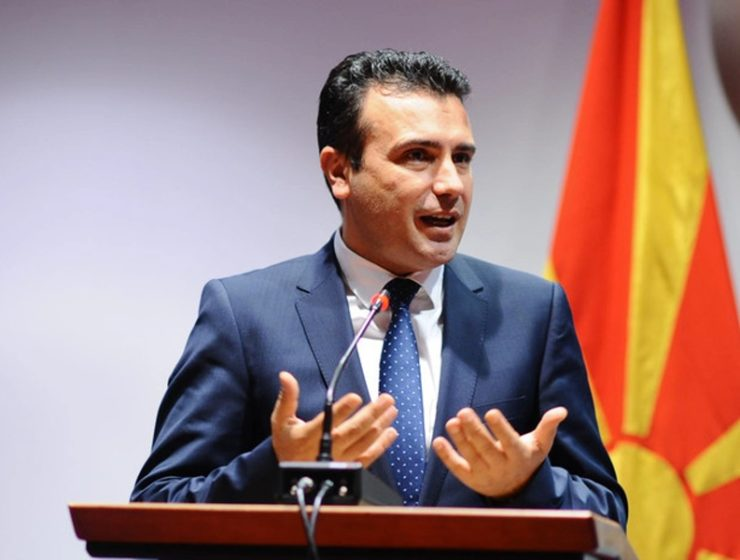"""""""There is only one Macedonia in the world and it's ours,"""" says Skopje's PM Zaev 7"""