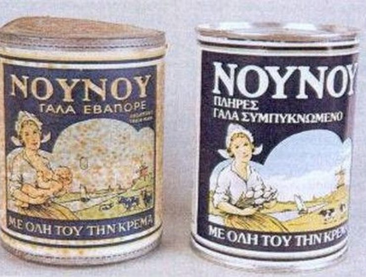 NOYNOY, a household name in Greece 9