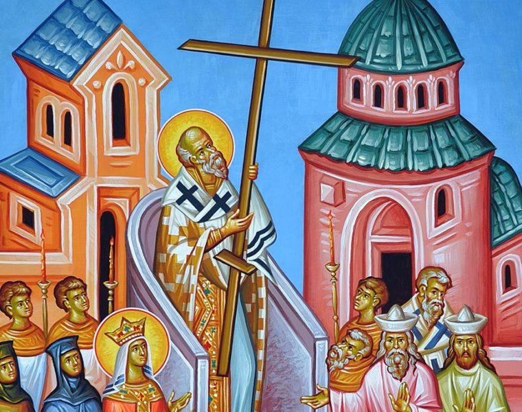 Feast of the Exaltation of the Holy Cross 2