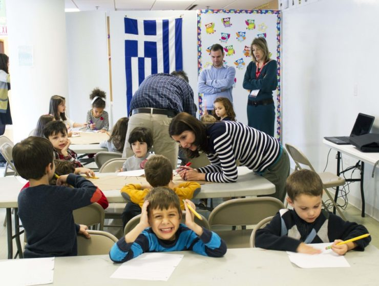 Schools in Greece start their first day of the new school year 1