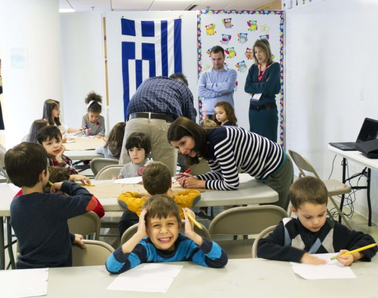Schools in Greece start their first day of the new school year 10