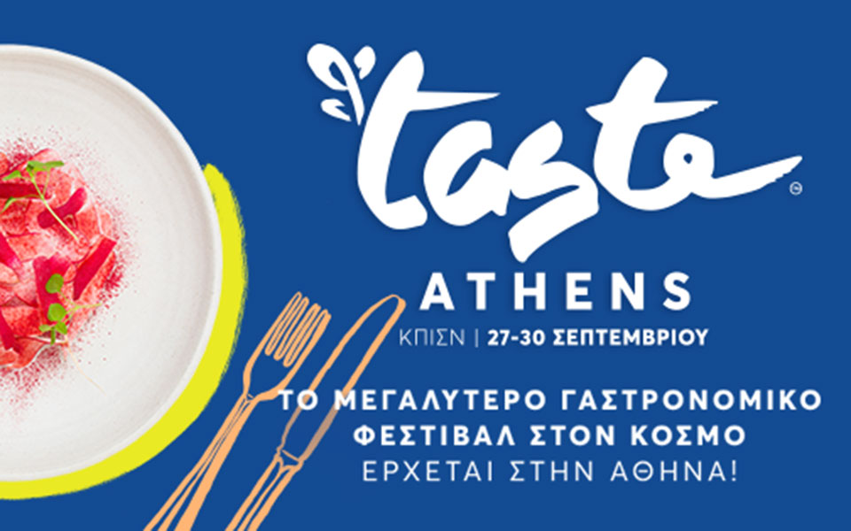 Taste of Athens: World's leading culinary festival comes to Athens 3