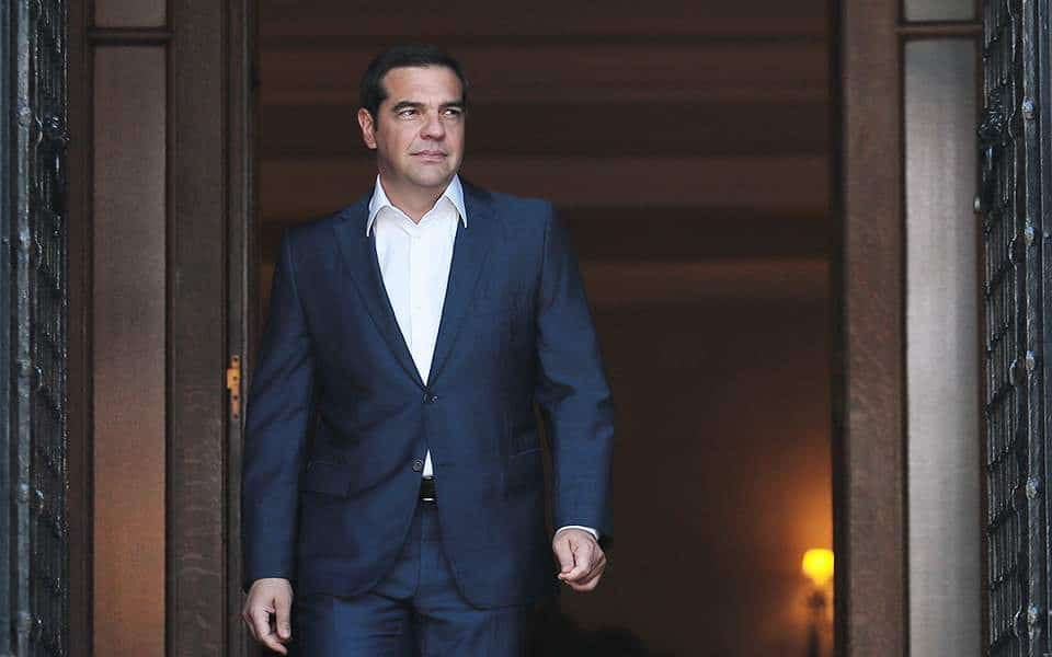 Tsipras meets with big banking bosses in New York 2