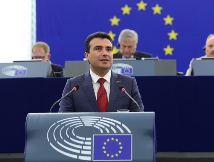 FYROM wants to be part of the European family: Zaev 15