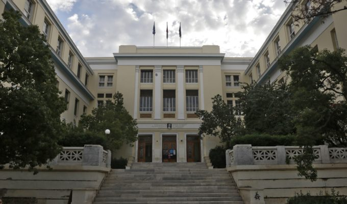 Athens University of Economics and Business cancels classes due to drug activity in the area 2