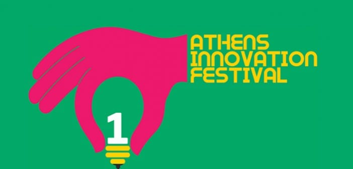 Athens innovates with new festival 5