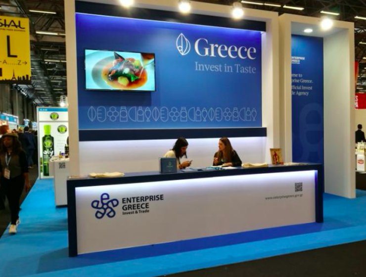Greece 5th biggest exhibitor in World Food Fair in Paris 67