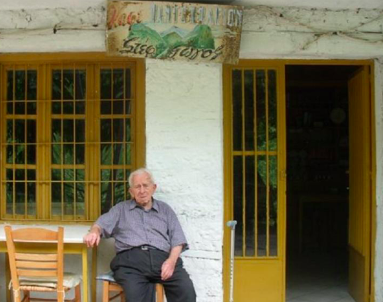 95-year-old Stefanos Gogos, owns oldest Coffee Shop, Ouzeri and Grocery Store in Greece   20