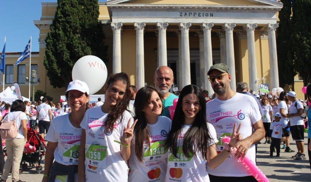 10th Greece Race for the Cure 1