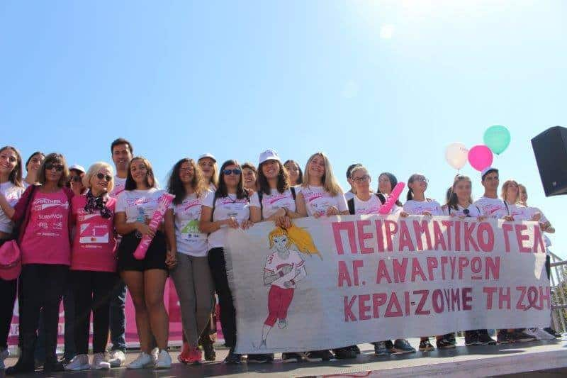 10th Greece Race for the Cure 3