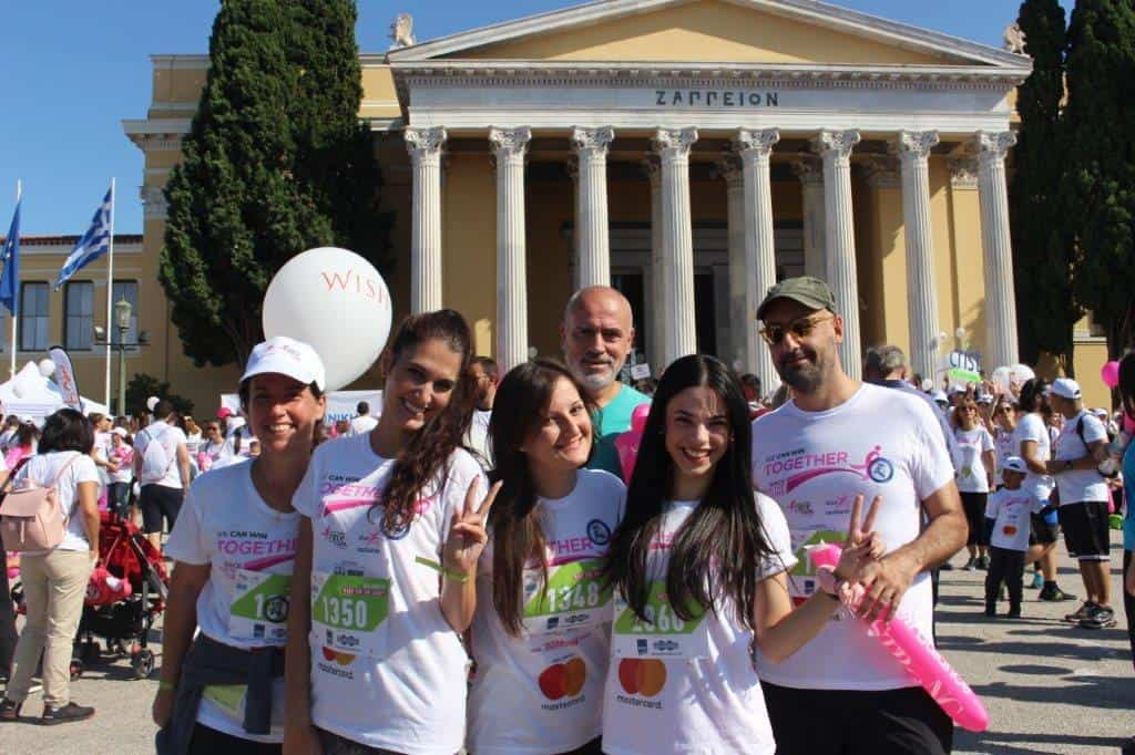 10th Greece Race for the Cure 2